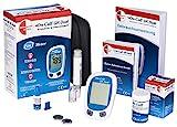Swiss Point Of Care GK Dual Glukose und Ketone Starterpaket | 1 x Messgerät (MMOL/L), 25 x...