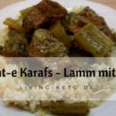Khoresht-e Karafs - خورشته کرفس  - Lamm mit Sellerie